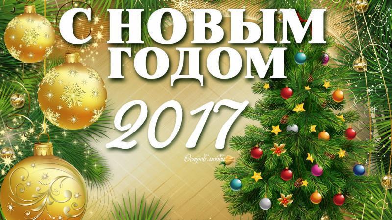 Путин поздравил Обаму снаступающим Новым годом